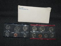 1981 Uncirculated U.S. Mint Coin Set *Reduced Price* in Spangdahlem, Germany